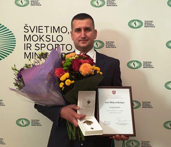 Metų mokytojo premijos laureatas